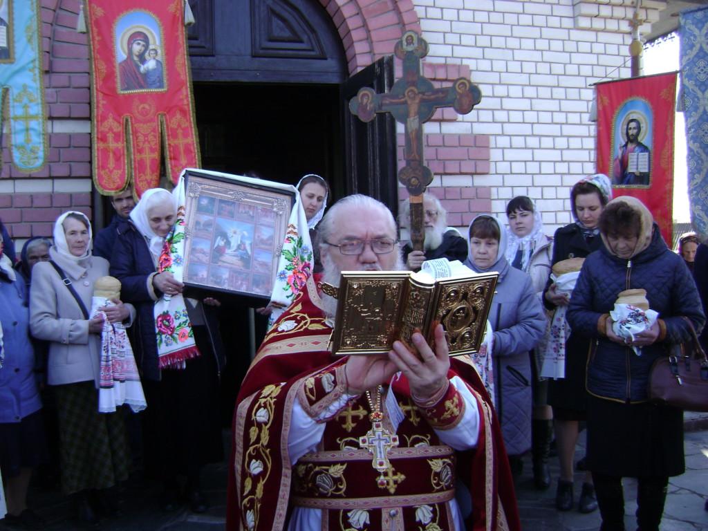 knyazhichi-mon.church.ua/files/2018/04/DSC08695.jpg