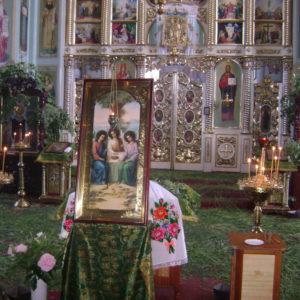 День Святої Трійці.
