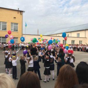 Початок нового навчального року в селі Княжичі.