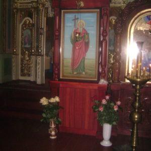 13.12.2018 року. Престольне свято святого апостола Андрія Первозванного.