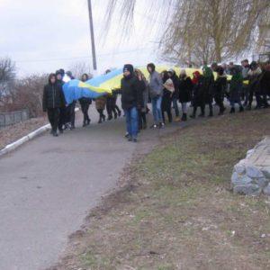 22 січня 2020 рік. День Соборності України.