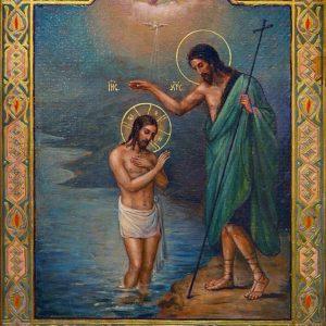 19 січня 2021 рік. Свято Хрещення Господа Бога і Спаса нашого Іісуса Христа.